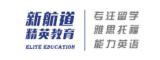 镇江新航道教育
