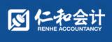 青岛仁和会计学校