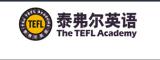 杭州泰弗尔少儿英语培训