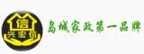 青岛兴宏信家政服务有限公司