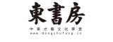 杭州东书房国学培训
