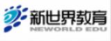 宁波新世界