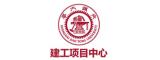 上海交通大学继续教育学院建工项目中心