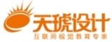 苏州天琥设计培训