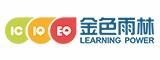 北京金色雨林素质教育培训