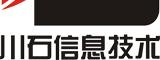 广州市川石信息技术有限公司