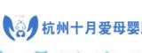 杭州十月爱母婴培训
