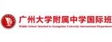 深圳城市绿洲学校