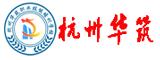 杭州华筑职业技能培训学校