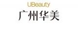 广州皮肤管理培训学院
