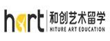 青岛和创艺术留学
