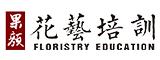 深圳市果颜花艺天琴培训学校