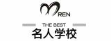 苏州甪直名人化妆培训