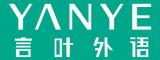 深圳言叶外语培训