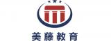 上海美藤培训学校