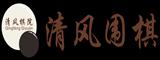 清风围棋培训