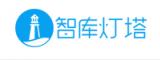 深圳智库灯塔