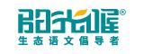 广州阳光喔文化发展有限公司
