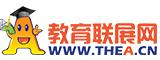 广东省旅游商务学校