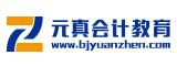 北京審計注冊會計師培訓