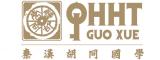 深圳秦汉胡同书院