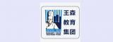 哈尔滨王森餐饮培训