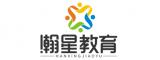 瀚星(深圳)教育