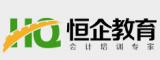 蚌埠恒企教育学校