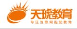 柳州天琥教育