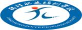 石家庄锦程职业教育培训学校
