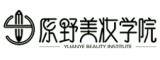 深圳原野美妆学院