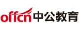 深圳中公IT培训