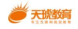 济南天琥教育(新站)