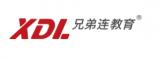 郑州兄弟连教育(新站)
