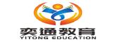 上海奕通素质教育中心