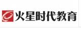 杭州火星时代教育