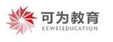 泉州日语培训机构--可为小语种