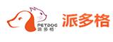 郑州派多格宠物美容培训