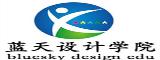 宁波蓝天设计