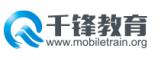 北京千锋互联科技有限公司武汉分公司