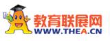 上海联展国际MBA招生办