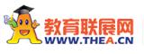 青岛联展国际MBA招生办
