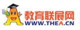 宁波联展国际MBA招生办