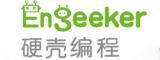 广州硬壳编程教育