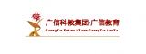 武汉广信艺考教育