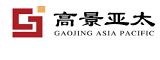 高景亚太(深圳)教育科技有限公司