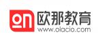 广州欧那线上教育