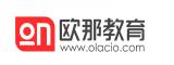 深圳欧那线上教育