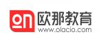 南京欧那线上教育