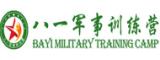 北京八一夏令营机构